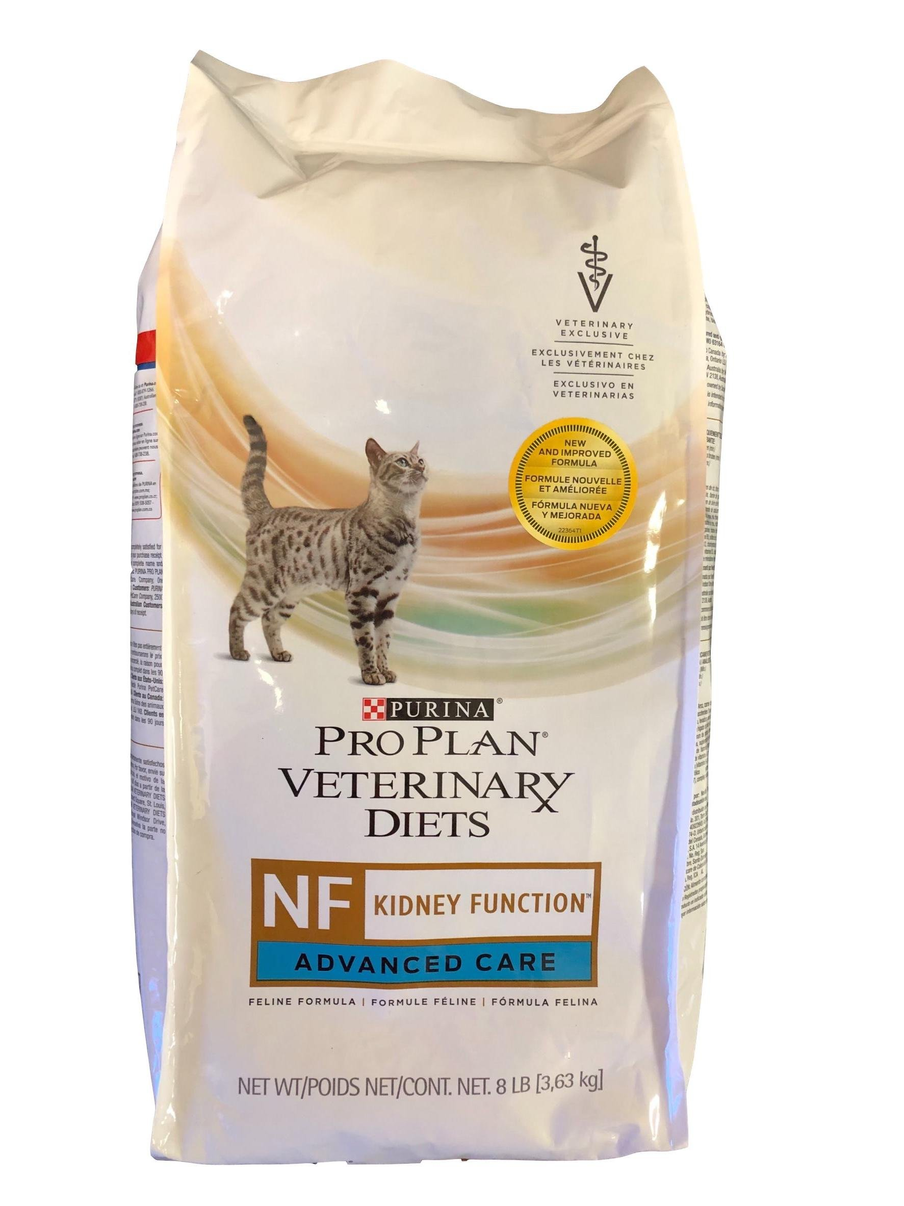 Purina Pro Plan Veterinary Diets 17888 Ppvd Feline Nf Advn Care Cat Food, 8 lb by Purina Pro Plan Veterinary Diets