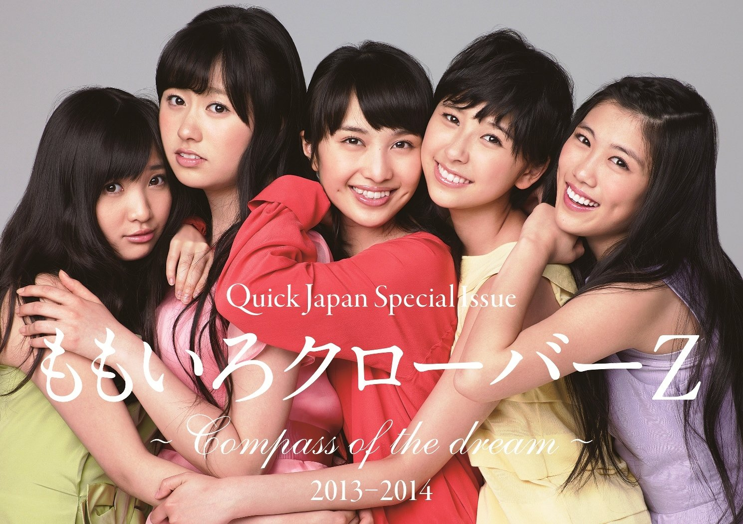 Download Quick Japan Special Issue momoiroclover Z ~Compass of the dream~ 2013-2014 PDF