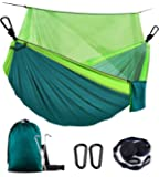 WOVUU Camping Hammock with Net,Lightweight Outdoor Indoor Portable Hammock with Tree Starps,Carabiners,Durable Parachute…