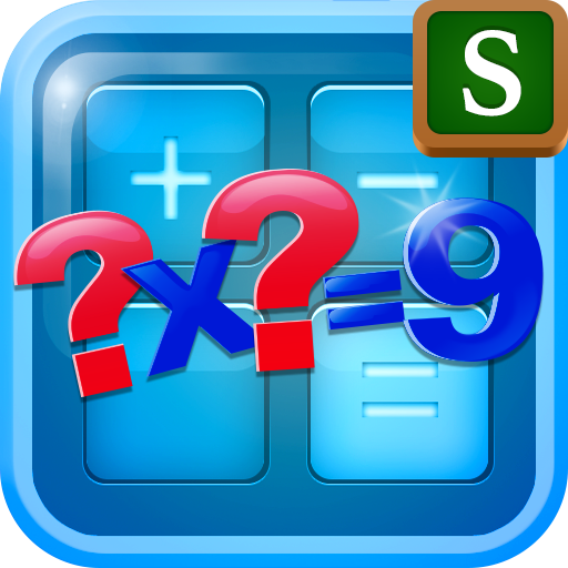 Multiplication Table Game (Fifth Grade Games compare prices)