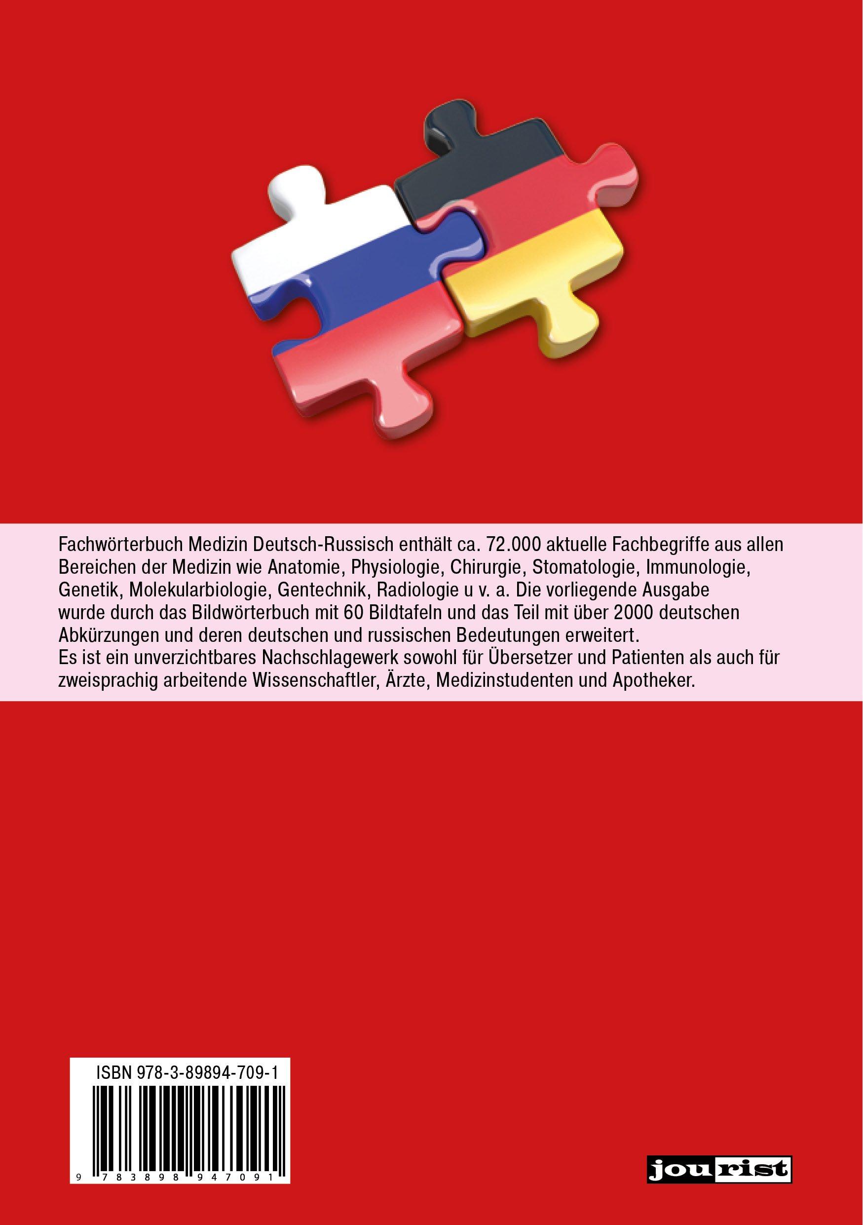 Fachwörterbuch Medizin Deutsch-Russisch: Mit Bildwörterbuch und ...