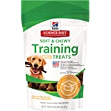 Hill's Science Diet, Treats de Entrenamiento para Alimento para Perro, Suaves y masticables, Pollo