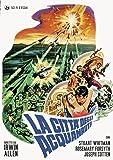 La Città degli Acquanauti (DVD)