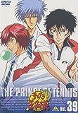 テニスの王子様 Vol.39 [DVD]