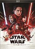 Star Wars: Episode VIII: The Last Jedi DVD