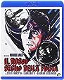 Il Rosso Segno della Follia (Blu-Ray)