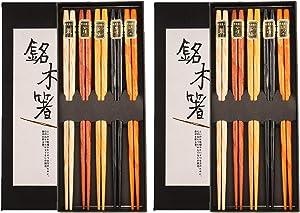 Aoliandatong Japanese Natural Wooden Chopsticks, 10 Pairs Handmade Chopsticks Reusable Natural Wooden Chopstick with Box, 9 Inch, Chopsticks Gift Set for Asian Cuisines