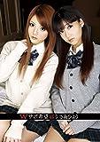 Wサポ希望 [DVD]