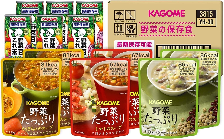 カゴメ野菜の保存食セット(2人世帯×3日分)