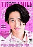 TVnavi SMILE vol.30(テレビナビ首都圏版増刊)2018年11月号