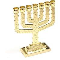 Dorado Jerusalén Portavelas decorativo Judaica 7 Rama Menorah