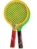 GurujiSales Badminton Tennis Racket Set with 2 Plastic Balls for Children.