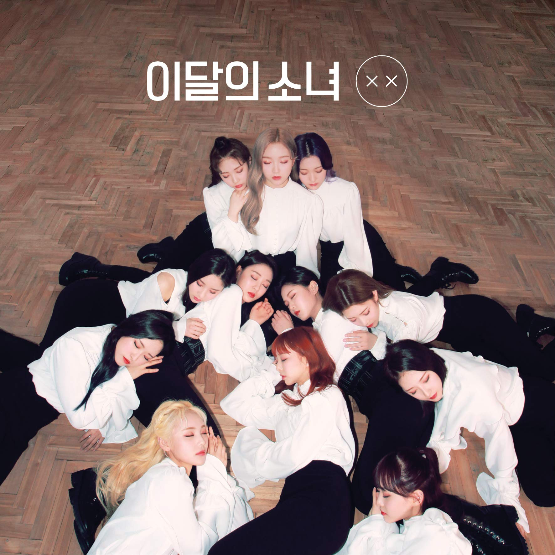 Monthly Girl LOONA - X X (Debut Mini Repackage) [Limited B ver.] CD+Booklet+1Photocard+Folded Poster+Double Side Extra Photocards Set by BlockBerryCreative (Image #1)