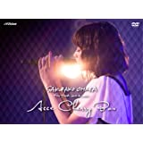 大原櫻子 4th TOUR 2017 AUTUMN ~ACCECHERRY BOX~ (DVD初回限定盤)