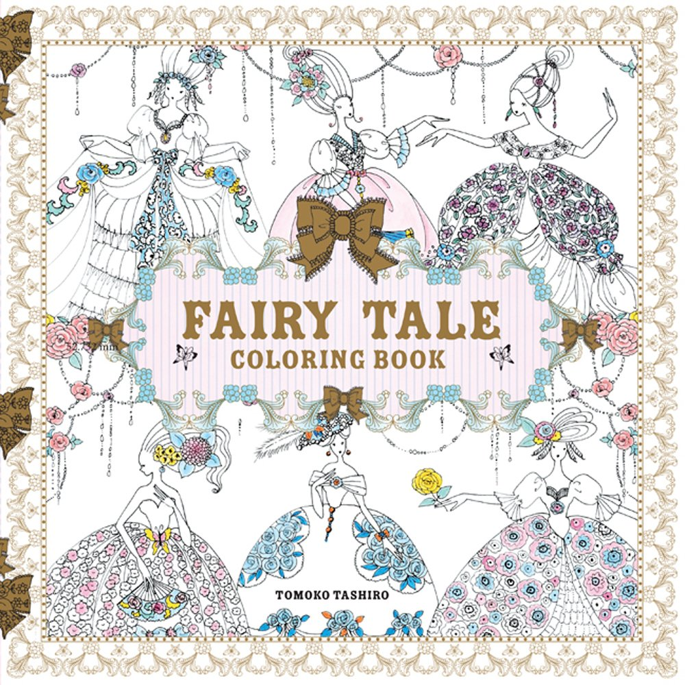 Fairy Tale Coloring Book: Tomoko Tashiro: 9781454710004: Amazon.com ...