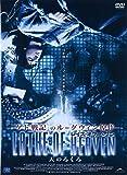 Lathe of Heaven -天のろくろ- [DVD]