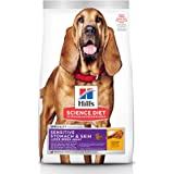 Hill's Science Diet Adult Perfect Weight for Weight Management, Large Breed Dry Dog Food