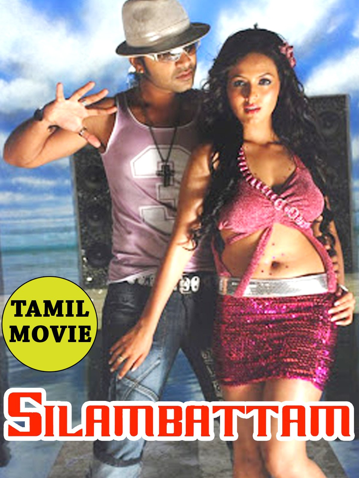 Download latest tamil mp3 songs 2008.
