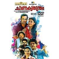 CHANAKYATHANTHRAM - Malayalam - DVD