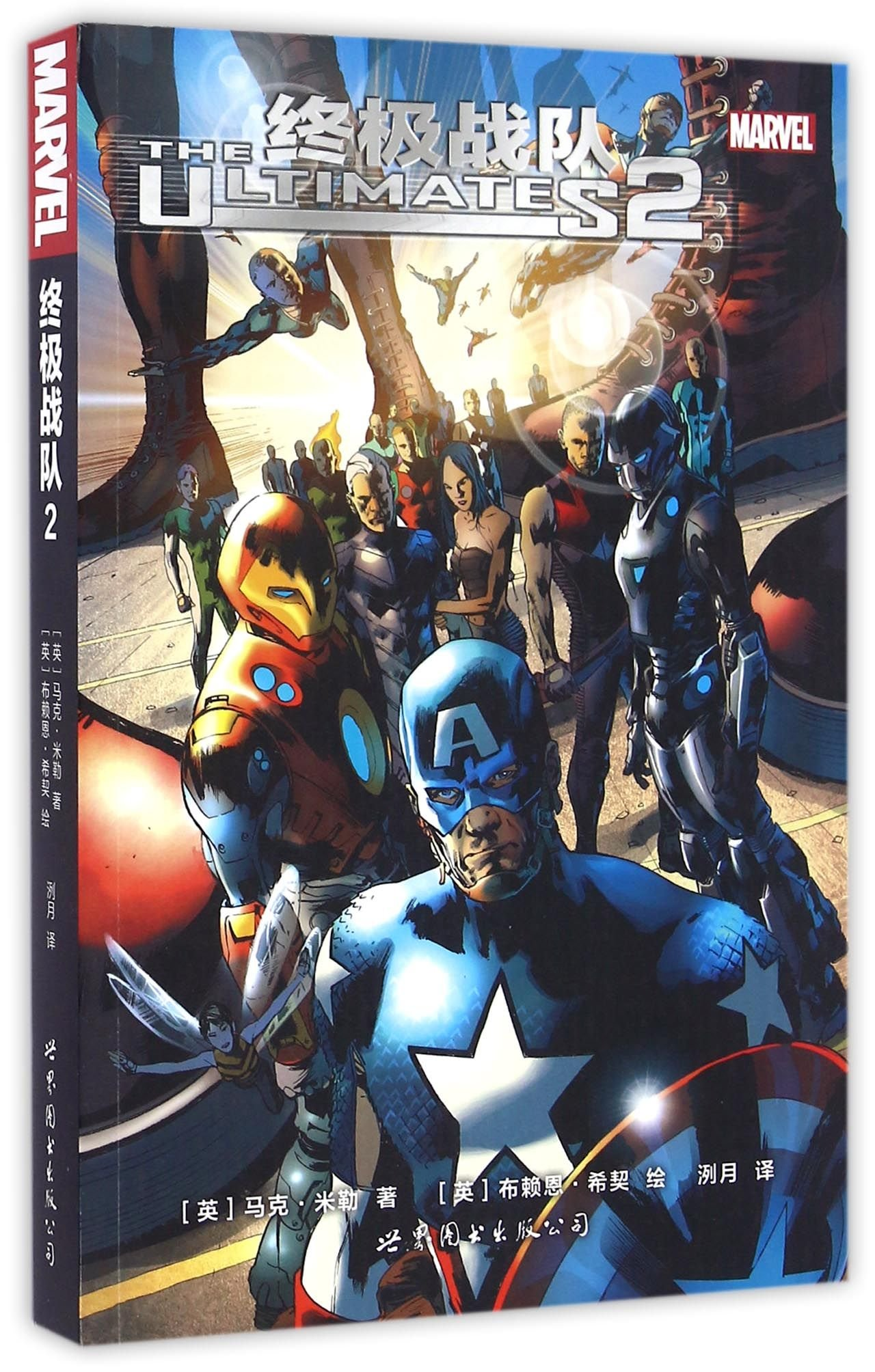 Download Justice League Vol. 2: The Villain's Journey (Chinese Edition) pdf epub