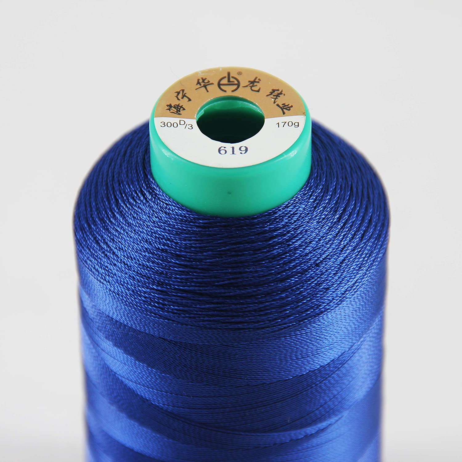 Purses Upholstery Beading Yellow High Strength Polyester Thread Nylon Sewing Thread 1800 Yard Size T70#69 210D//3 for Weaves Jeans and Weaving Hair Leather Drapery