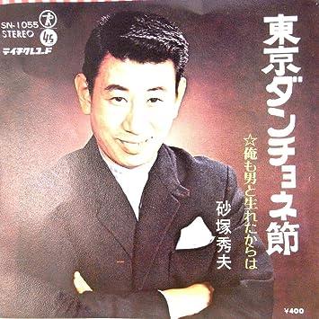 Amazon   【EP】1978年 稀少盤!...