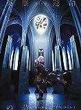 【早期購入特典あり】英雄 運命の詩(初回生産限定盤)(DVD付)(告知ポスター付)