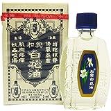 Buy white flower analgesic balm usa version by white flower online white flower embrocation 5 ml x 2 bottles mightylinksfo
