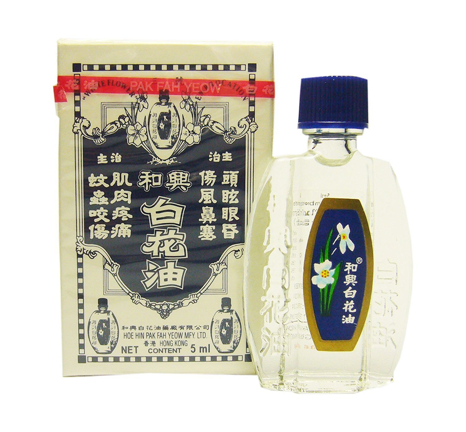 White flower oil uses images flower decoration ideas unique chinese white flower oil uses photo best evening gown white flower oil uses choice image mightylinksfo