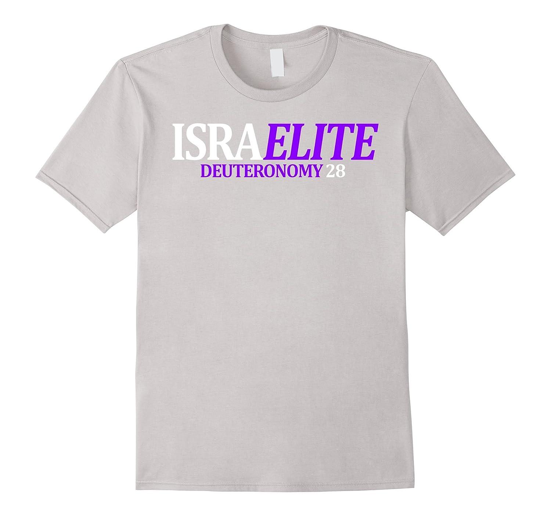 Hebrew Israelite Tribe Jacob Judah Lion Torah Elite T-Shirt