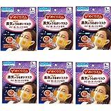 【まとめ買い】めぐりズム 蒸気でホットうるおいマスク ラベンダーミントの香り 小さめサイズ 【3枚入×6個セット】