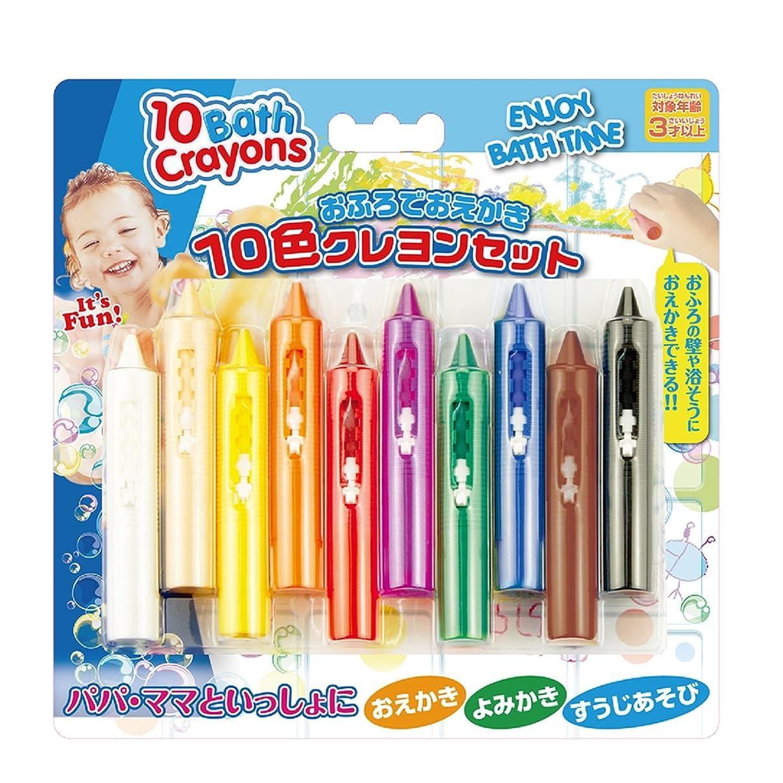 照らすトースト迫害する日本理化学 おふろdeキットパス 3色 POPなおえかきカラー KF3S-1