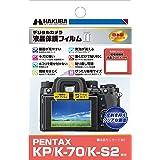 HAKUBA デジタルカメラ液晶保護フィルムMarkII PENTAX KP / K-70 / K-S2専用 DGF2-PKP