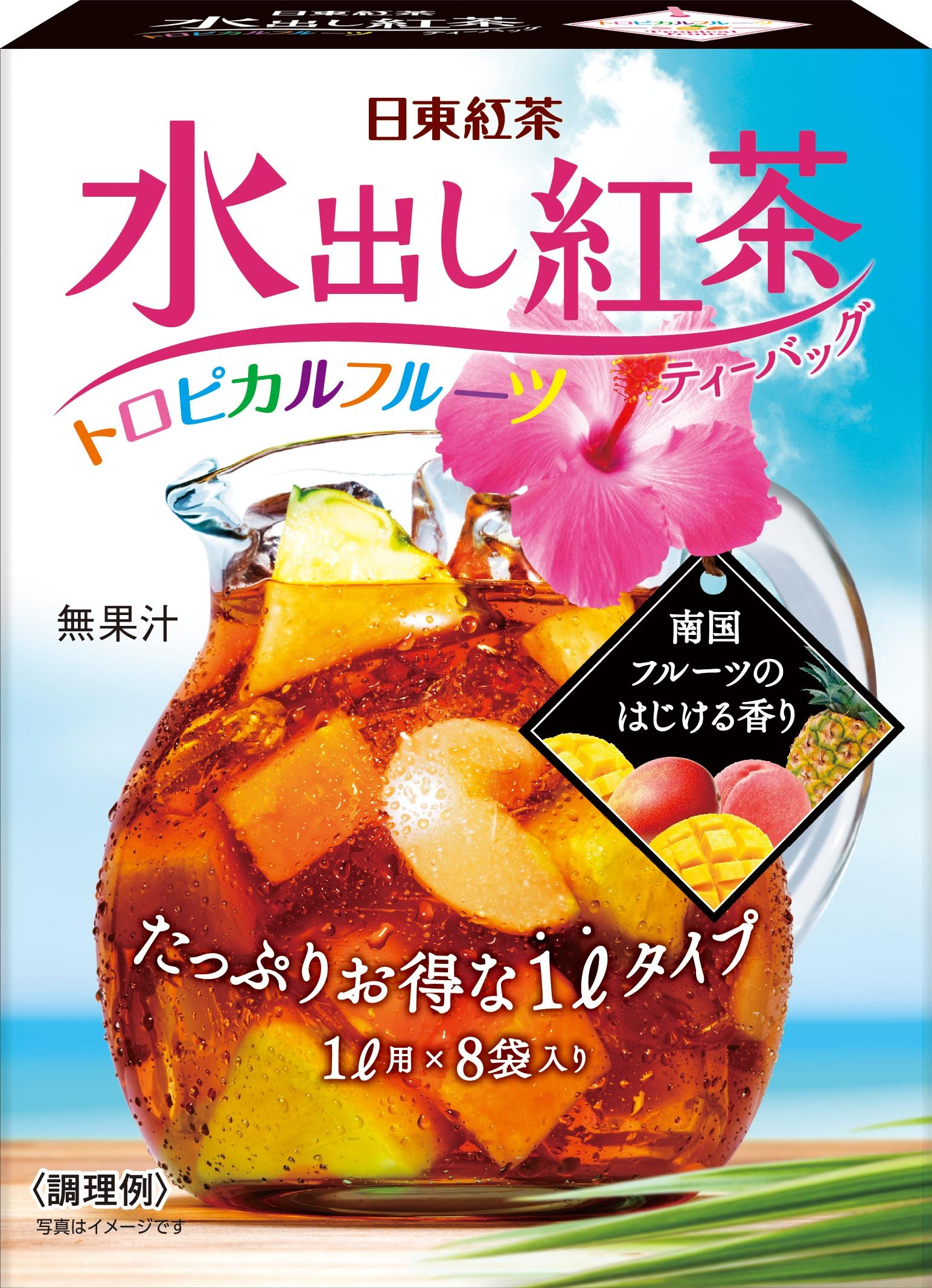 Nitto tea water out tea tropical fruit 8P by Nitto (Image #1)