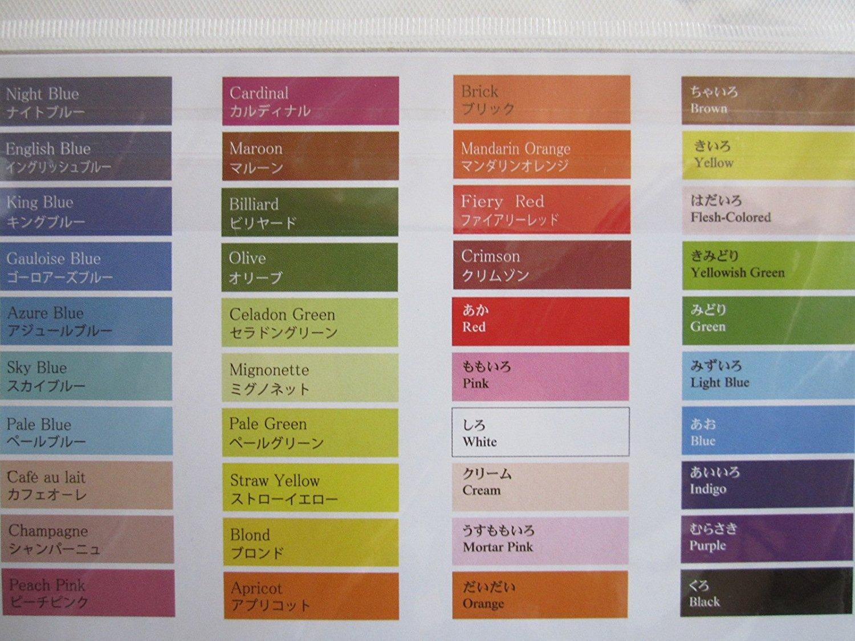 Total 360 Sheet. Value Set 40 Color Origami 120 Sheets /×3