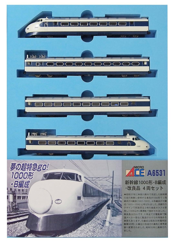 マイクロエース Nゲージ 新幹線1000形B編成改良品 4両セット A6531 鉄道模型 電車 B01M8LACB8