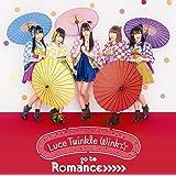 go to Romance>>>>>