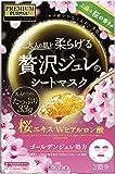 PREMIUM PUReSA(プレミアムプレサ) ゴールデンジュレマスク 桜 33g×3枚入
