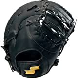 SSK(エスエスケイ) ソフトボール ソフトボールミット ソフトボールゴッドナイン 捕手・一塁手用 GNSF8030