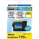 HAKUBA デジタルカメラ液晶保護フィルム 防水機種に最適な親水タイプ Nikon KeyMission 170専用 DGFH-NKM170