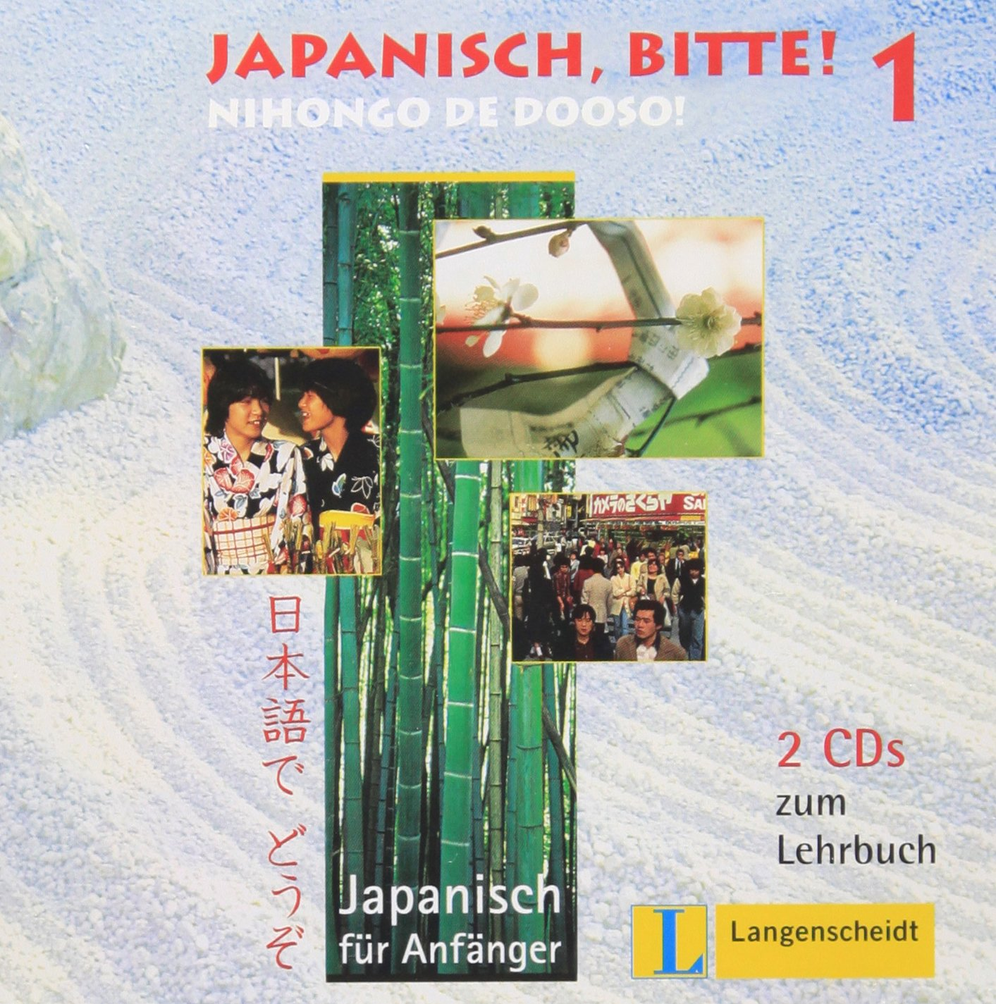 Japanisch, bitte! Nihongo de dooso, Band 1 - 2 Audio-CDs zu Band 1