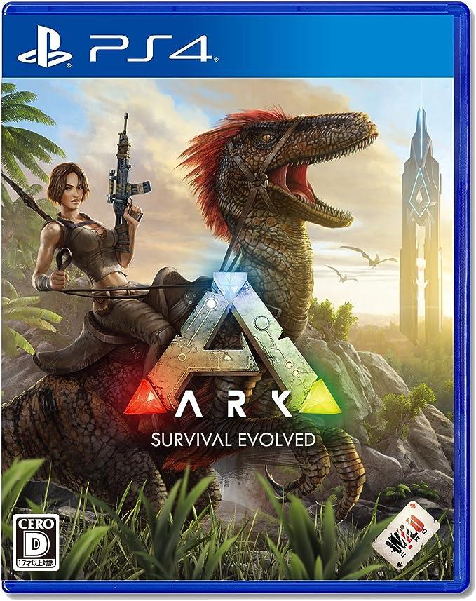 強い 恐竜 Ark