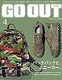 GO OUT (ゴーアウト) 2019年 4月号 Vol.114