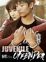 Juvenile Offender (English Subtitled)
