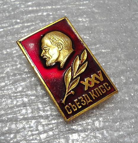 Communist Vintage Soviet USSR Russian Pin