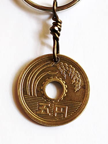 Amazon.com  Japanese 5 Yen Lucky Coin Keychain Handmade Good Luck Brass Key  Ring  Handmade 05db78eb9d89