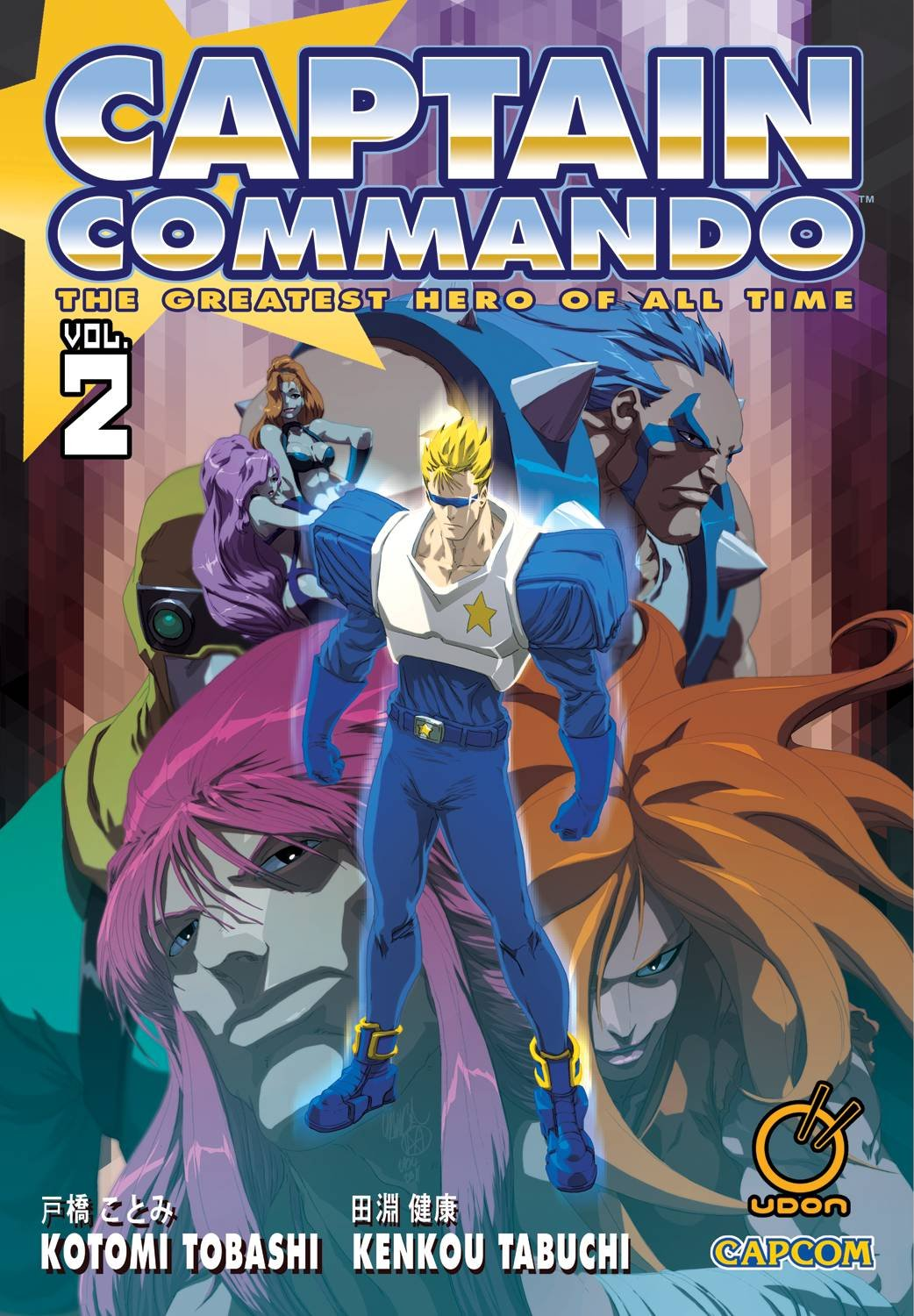 Captain Commando Volume 2: Kenkou Tabuchi, Kotomi Tobashi ...
