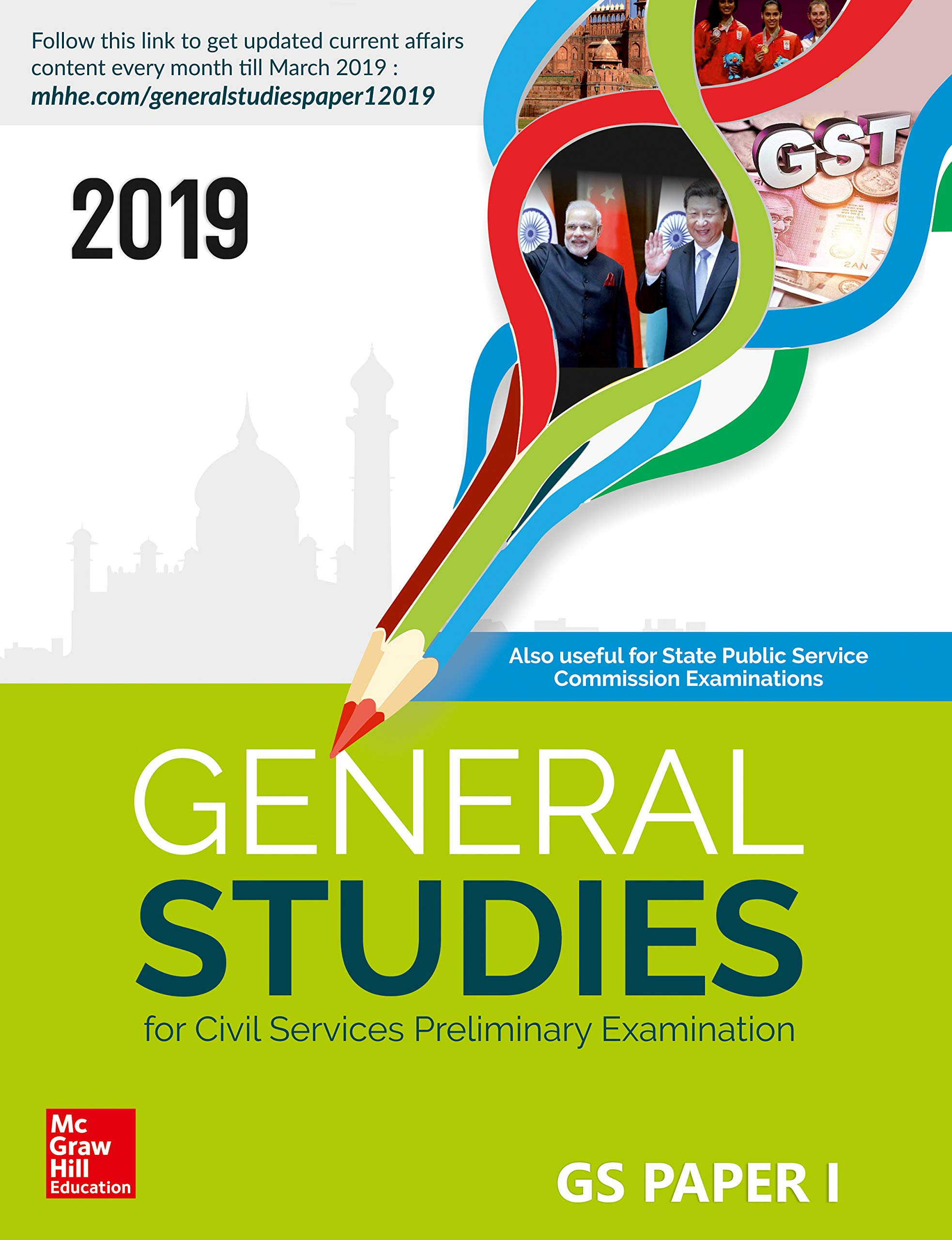 Buy General Studies - Paper I for Civil Services Preliminary Examination  (2019) Book Online at Low Prices in India | General Studies - Paper I for  Civil ...