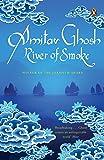 برسمة صغير البطريق الهند River من دخان