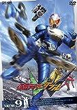 仮面ライダーW(ダブル) VOL.9 [DVD]